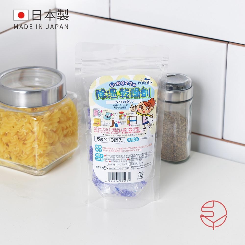 日本霜山 日本製萬用矽膠除溼防潮乾燥劑5g-10入