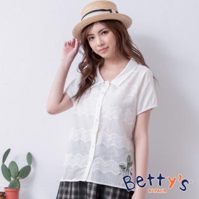 betty's貝蒂思 鋸齒繡花布開襟襯衫(白色)