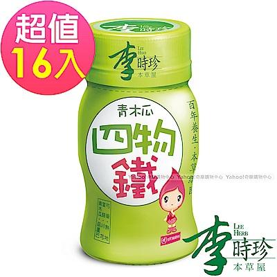 李時珍 青木瓜四物鐵( 50 ml/瓶)x 16 入