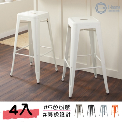 E-home亞尼工業風可堆疊金屬吧檯椅-高76cm五色可選四入組