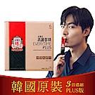 【正官庄】高麗蔘精EVERYTIME PLUS (10ml*30入)加贈高麗蔘野櫻莓x5包