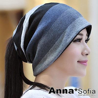 AnnaSofia 旋織中空 多ways口罩圍脖毛帽(彩條-黑藍系)