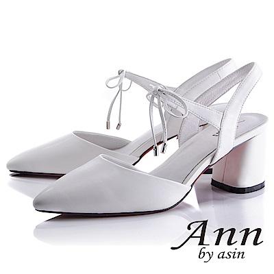 Ann by asin 時尚潮流~簡約蝴蝶結綁帶素色全真皮粗中跟尖頭鞋(白色)