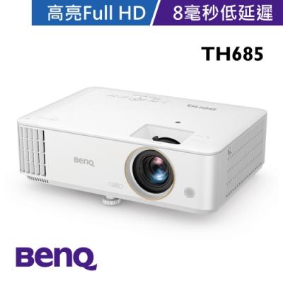 BenQ TH685 低延遲遊戲高亮三坪投影機(3500流明)