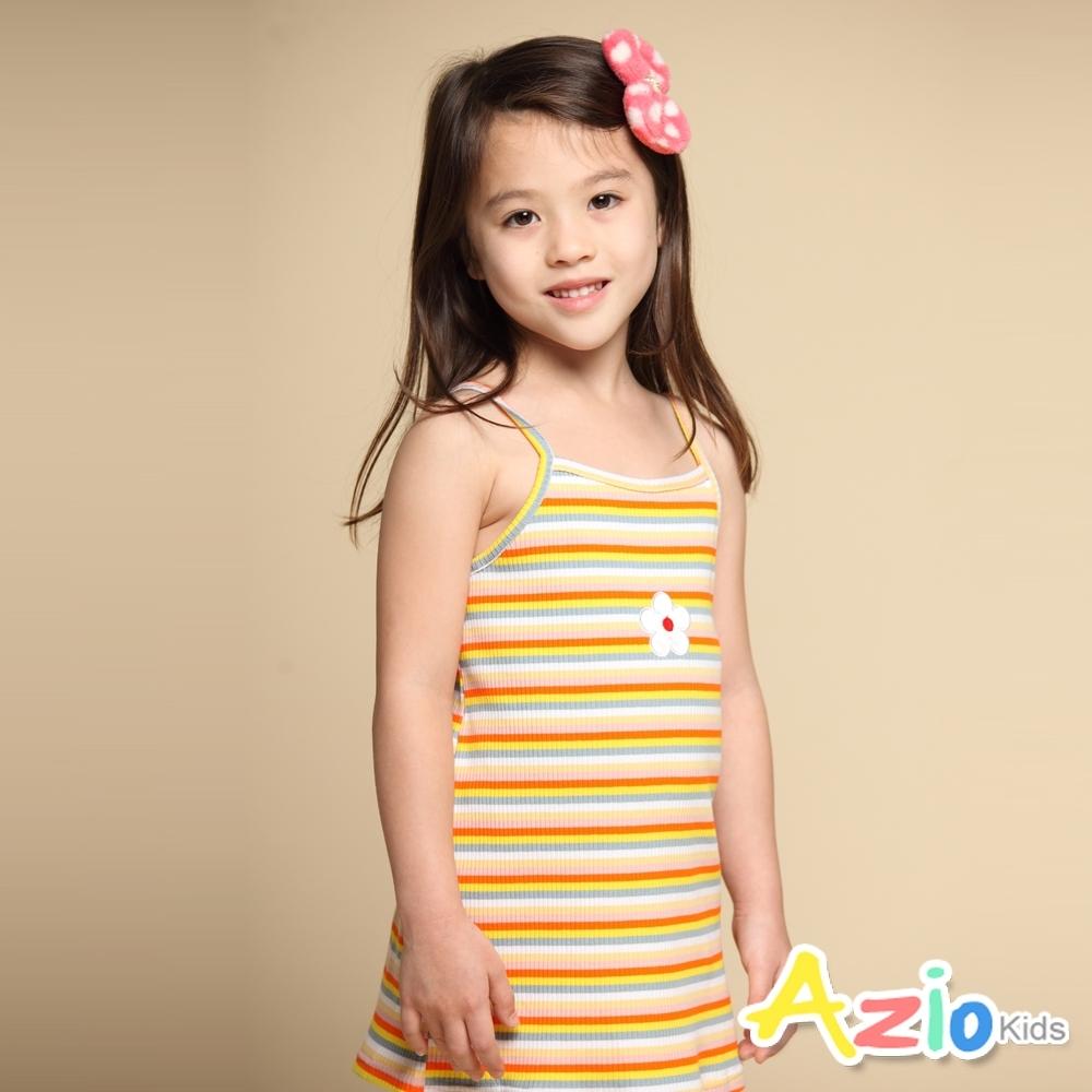 Azio Kids 女童 背心 小白花刺繡彩色條紋背心(桔)