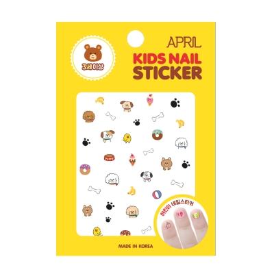 韓國 APRIL 兒童安全指甲貼(狗狗派對)