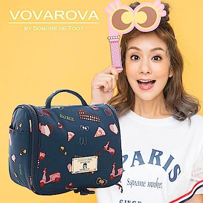 VOVAROVA x 莎莎-旅行盥洗包plus-金莎假期-環遊世界系列