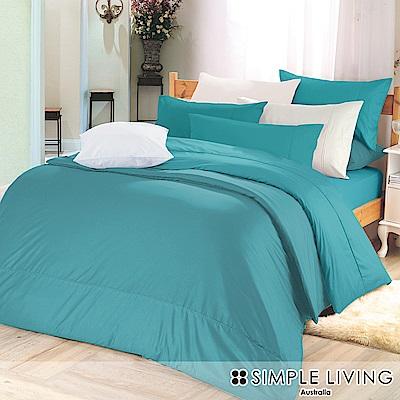 澳洲Simple Living 雙人300織台灣製純棉床包枕套組(蒂芬妮綠)
