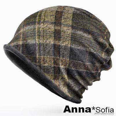 AnnaSofia 旋織中空 加厚絨毛多ways口罩圍脖毛帽(斜格-綠褐系)