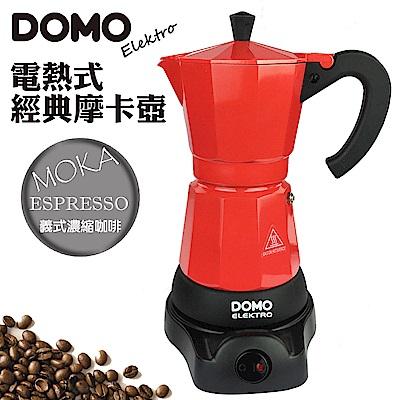 比利時DOMO-電熱式經典摩卡壺(DM413KT)-紅