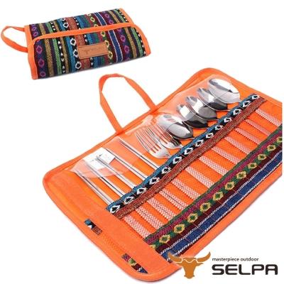 韓國SELPA 民族風餐具收納包 含餐具