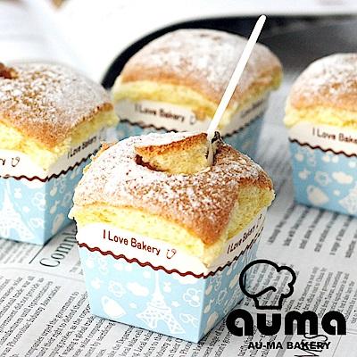 (滿699)奧瑪烘焙 原味牛奶北海道戚風蛋糕(8入/盒)