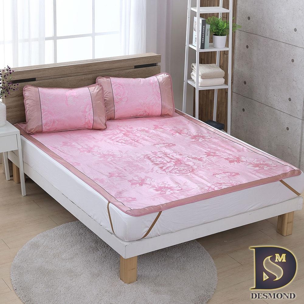 岱思夢 涼夏冰絲蓆枕套組 單/雙/大 均一價 涼蓆 涼墊 涼席 (粉色)
