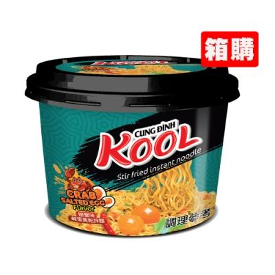 KOOL 螃蟹味鹹蛋黃乾拌碗麵(92gx12碗/箱)