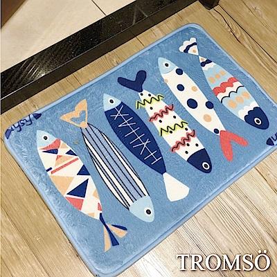 TROMSO簡單生活超柔軟舒適地墊-M52北歐小魚