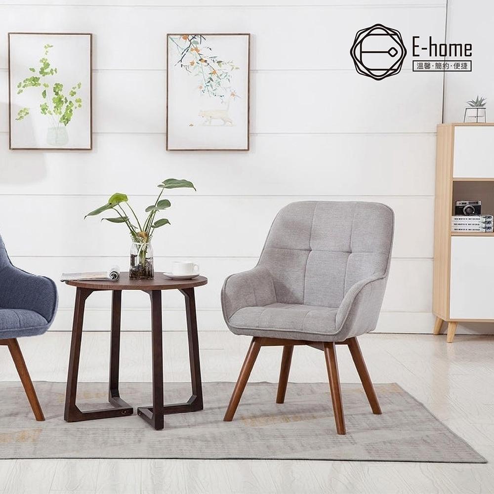 E-home Viera薇艾拉布面餐椅 灰色