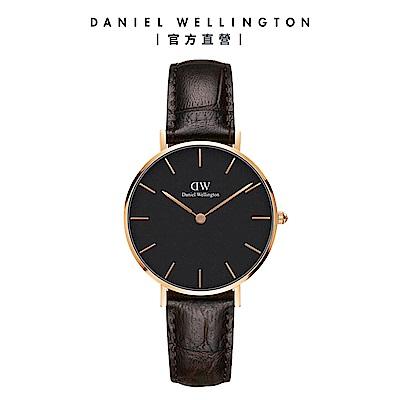 【Daniel Wellington】官方直營 Petite York 3黑棕壓紋真皮錶 DW手錶 32mm