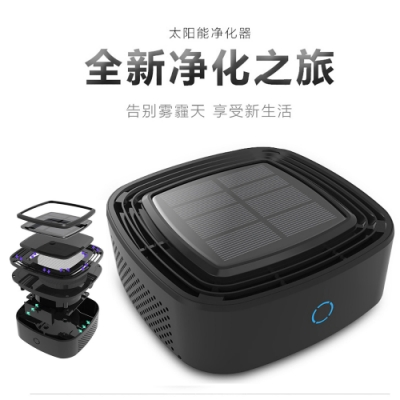 【X-BIKE 晨昌】太陽能家用/桌上/車用空氣清淨機 HEPA/活性殺菌/行動電源功能/震動感應隨車啟動 USB款 XEG-GK005