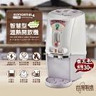 SONGEN松井 まつい智慧型溫熱開飲機(SG-1720)