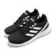 adidas 慢跑鞋 Ventrus 運動休閒 男鞋 海外限定 愛迪達 基本款 路跑 穿搭 黑 白 FU7721 product thumbnail 1