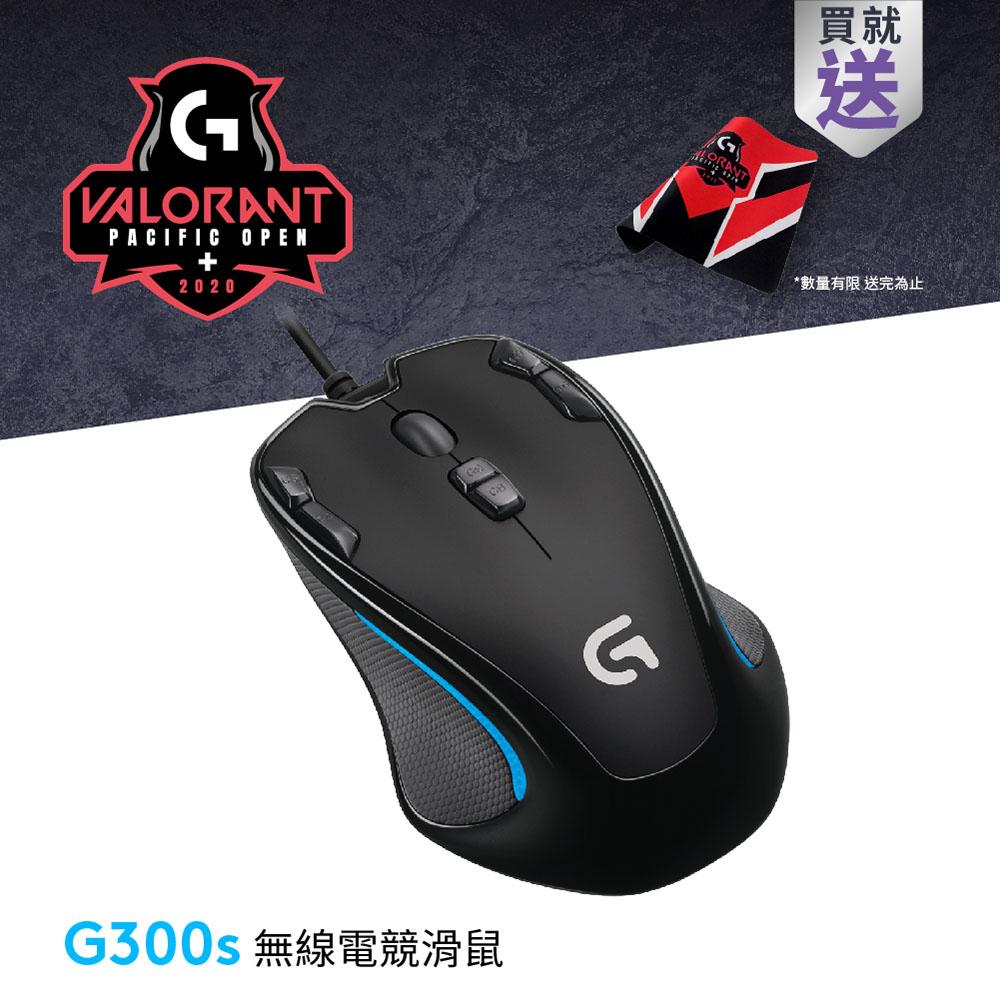 羅技 G300s 玩家級光學電競滑鼠