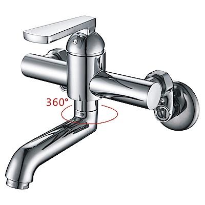 Homeicon 浴缸壁出水龍頭 YBT-A279
