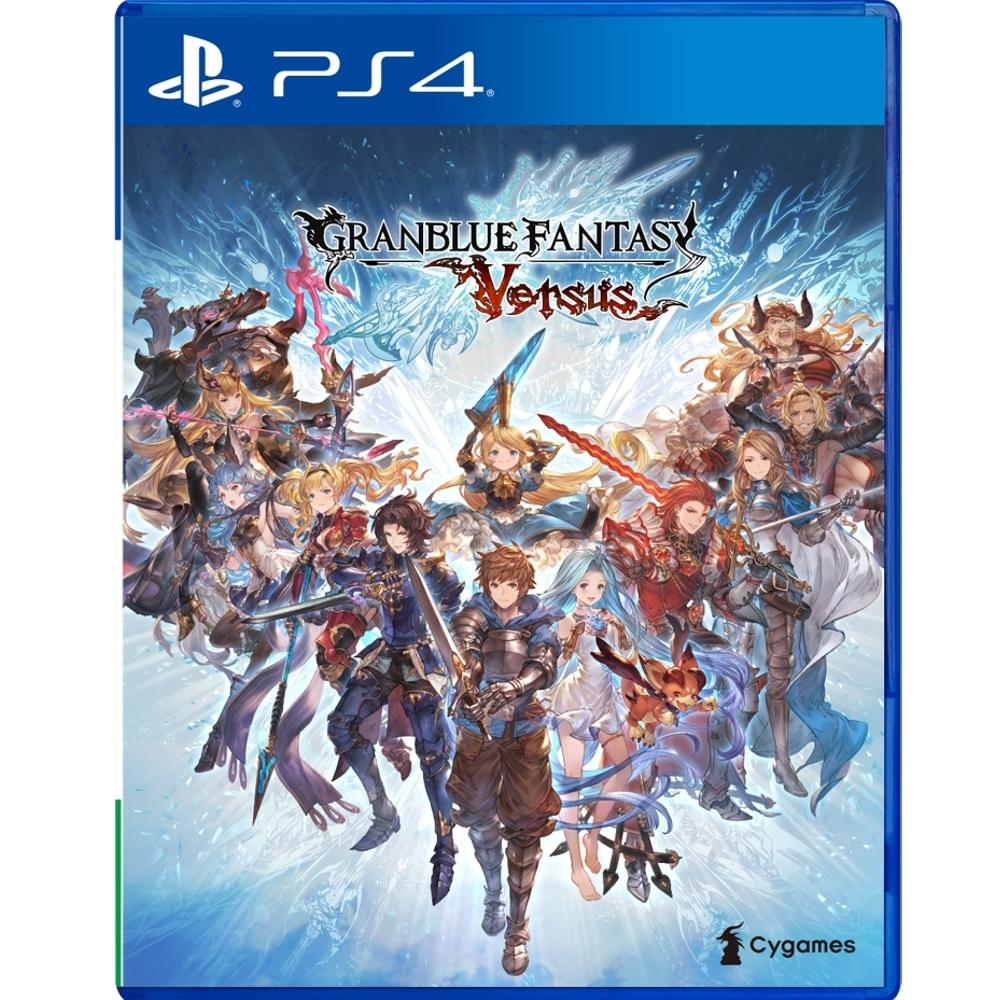 PS4 碧藍幻想 Versus/Granblue Fantasy Versus(中文版)