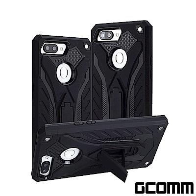GCOMM OPPO R15 Solid Armour 防摔盔甲保護殼 黑盔甲