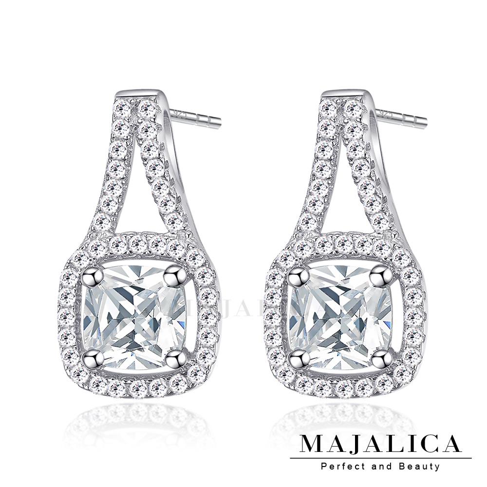 Majalica純銀耳環密釘鑲 四爪晶鑽925純銀