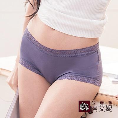 席艾妮SHIANEY 台灣製造(5件組)中大尺碼 莫代爾低腰蕾絲內褲