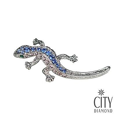 City Diamond引雅【東京Yuki系列】日系藍蜴蜥領帶/別針/徽章(白K)