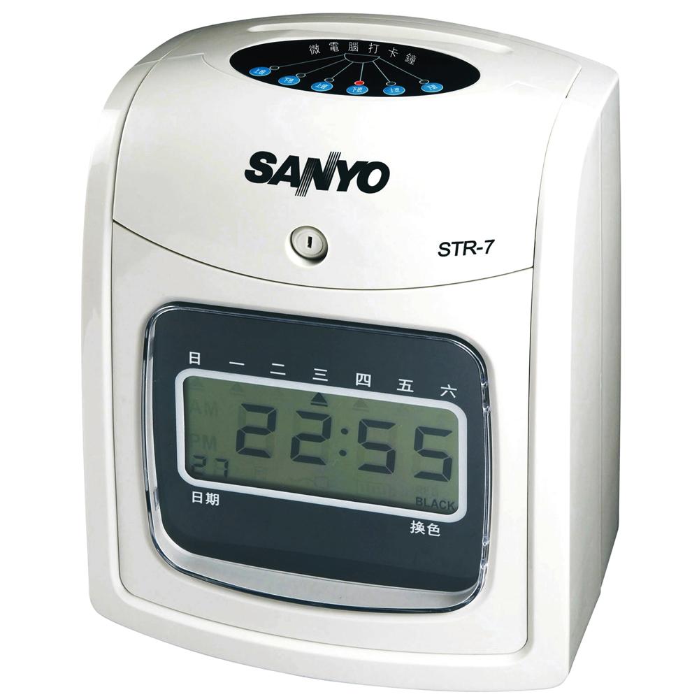 【SANYO】三洋 六欄位打卡鐘 STR-7