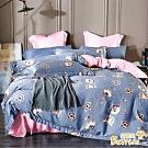 Betrise清藍  加大-植萃系列100%奧地利天絲三件式枕套床包組