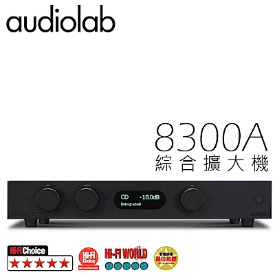 AUDIOLAB 綜合擴大機 兼容前、後級模式 8300A