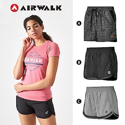 [時時樂限定] AIRWALK 彈性平織短褲-女款共三色