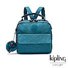 Kipling靜謐藍綠色素面兩用側背後背包-CANDY