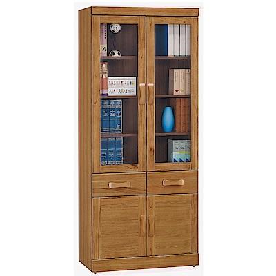 MUNA 愛莉絲柚木色2.7尺中抽書櫃   81.5X39X196.2cm