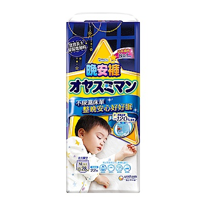 滿意寶寶 兒童系列晚安褲男 (XL以上適用) (22片x3包/箱)