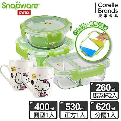 [時時樂限定]康寧全新升級耐熱玻璃保鮮盒3入組 義式咖啡對杯組260ml2入組
