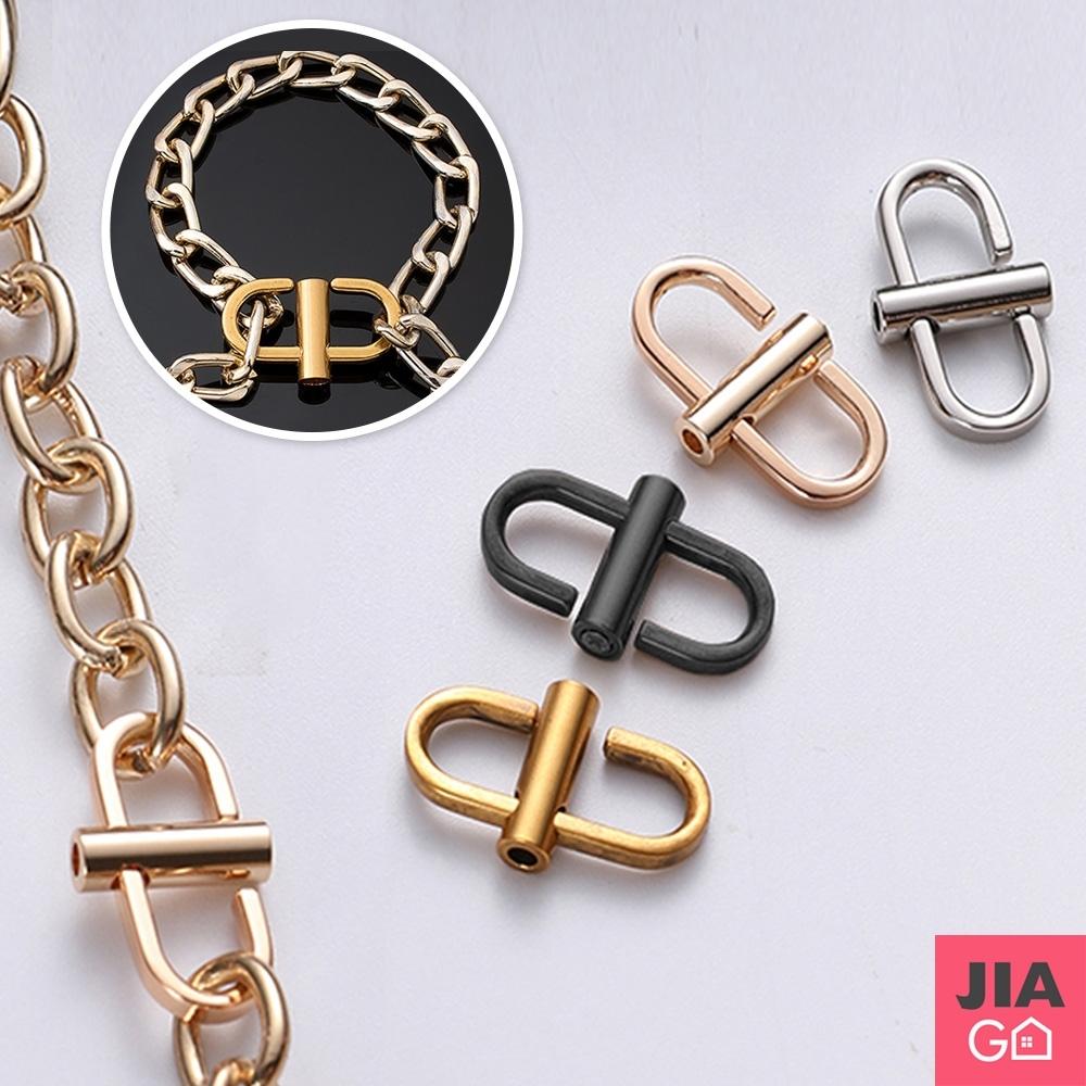 JIAGO 高質感金屬鍊包包調節扣