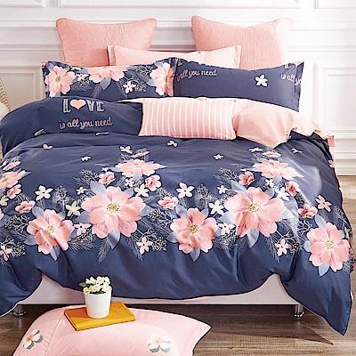 La Lune 100%40支寬幅台灣製精梳純棉雙人床包枕套三件組 卑爾根的浪漫