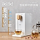 結帳再折【伊崎 Ikiiki】即熱飲水機 / 開飲機 IK-WB4501 product thumbnail 1