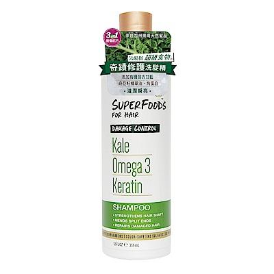 美國沛特斯 SuperFoods超級食物 奇蹟修護洗髮精(355ml/12oz)