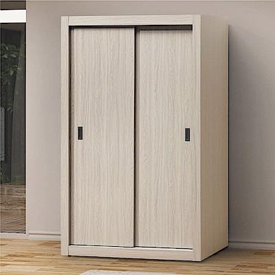 綠活居 海芙4.1尺推門衣櫃(二色+單抽屜+吊衣桿)-122x60x197cm免組