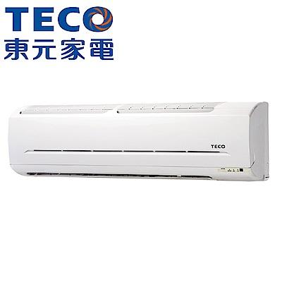 TECO東元 11-13坪定頻單冷分離式冷氣MA-GS90FC/MS-GS90FC