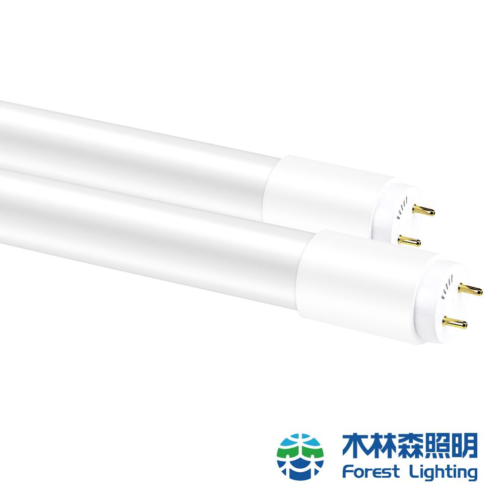 Forest木林森 18W T8 4尺 LED 玻塑燈管30入組(白光/黃光)