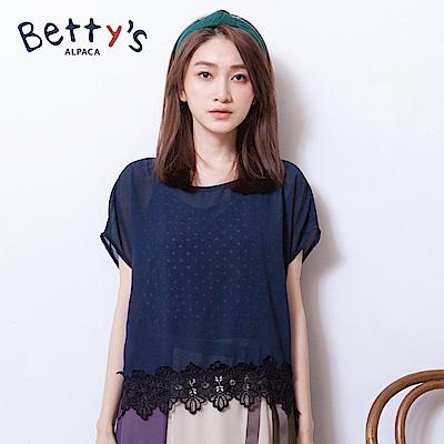betty's貝蒂思 可愛點點背心 氣質雪紡上衣(深藍)