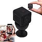 MVRQ9 磁吸式夜視網路微型攝影機