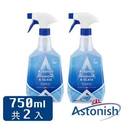 Astonish英國潔 無痕光澤玻璃透亮清潔劑 750ml/2入