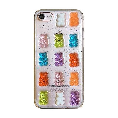 【TOYSELECT】iPhone SE2/7/8 彩色熊熊軟糖全包手機殼